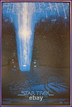 2011 Star Trek Silkscreen Movie Poster by Daniel Danger Alamo Drafthouse