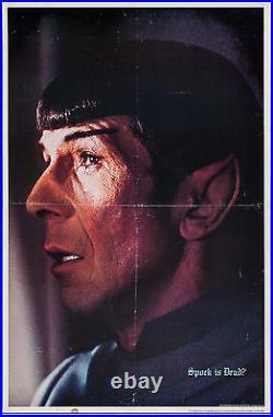 Movie Poster Star Trek II Wrath of Khan 1982 22x34 VF-7 Spock Leonard Nimoy