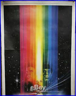 STAR TREK The MOTION PICTURE 1977 3-SH poster 41x81 linen-backed Kirk Spock